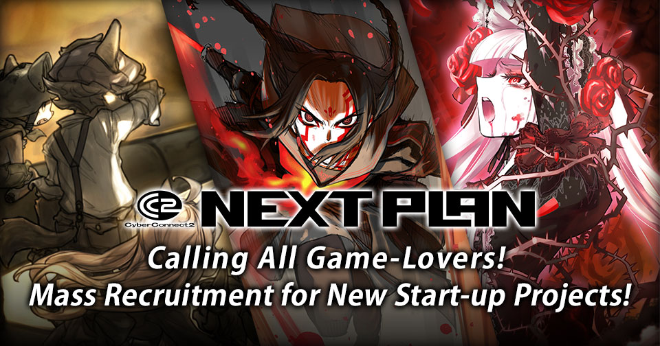 Calling All Game-Lovers! Mass Recruitment for New Start-up Projects!